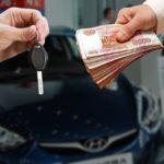 аренда и выкуп авто