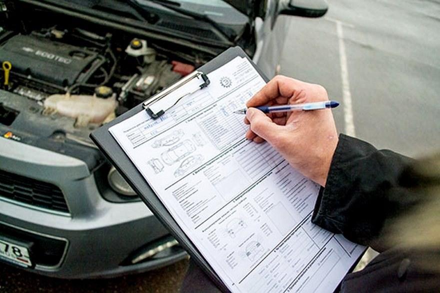 проверка документов авто