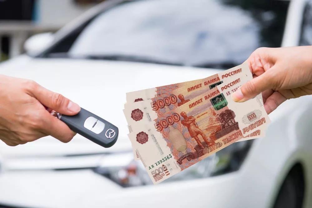 Выкуп авто с ограничением